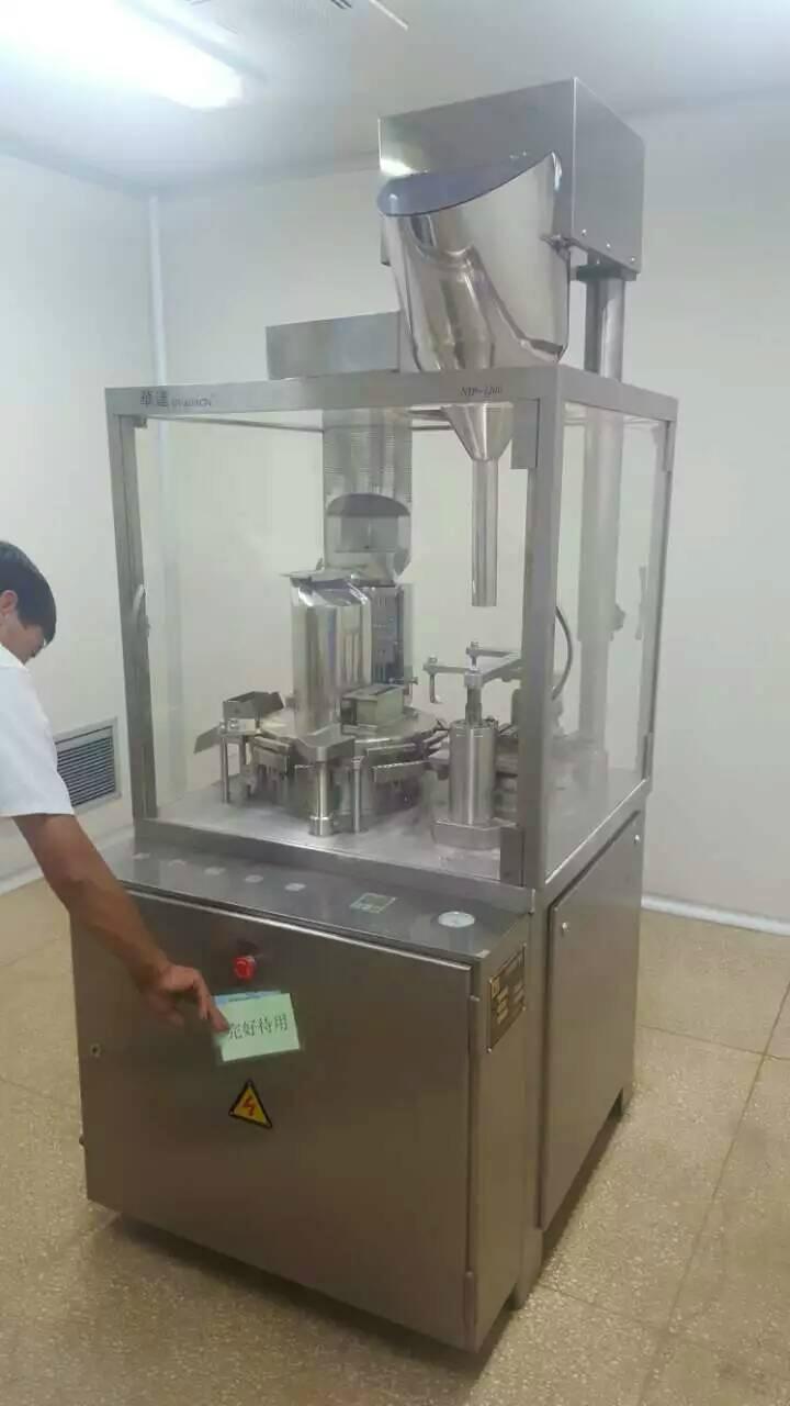 回收石家庄医药厂8层新设备生产线